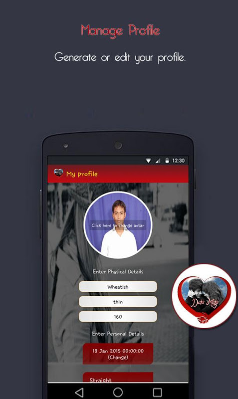fancied dating app android Dating apps for android  while many dating sites have the ability to let you browse the list of members and engage in chat, or sending emails the most popular seem to be those where there are the professional help available.