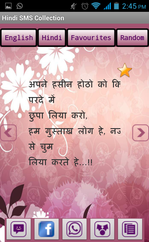 mobile in hindi font Hello guys, anyone knows here how to type in devnagari(hindi) in htc touch viva is there any third party app that supports it thanks chaitu18.