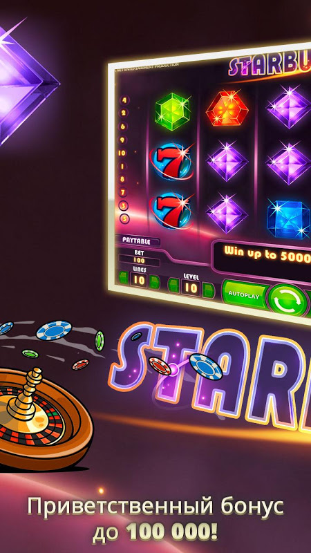 casino x для планшета