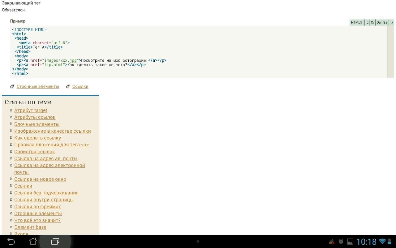 Как сделать картинки с ссылкой html