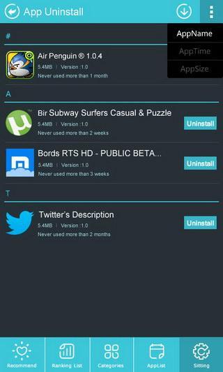Z4Root На Андроид 2.2.6