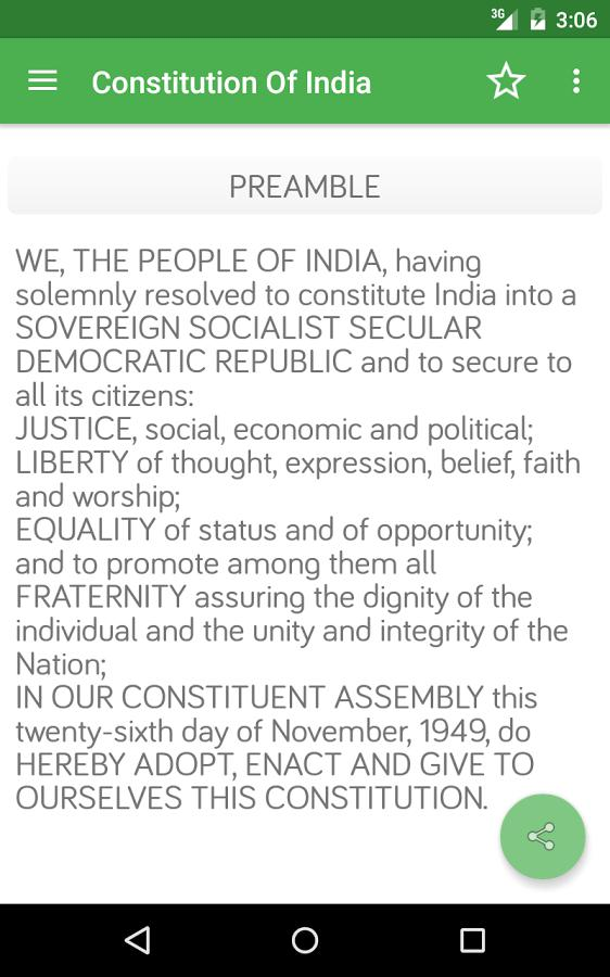 essays on constitution of india and social justice Social justice notes on justice part iv the concept of justice is a normative concept, ie, by saying that something is just, we are endorsing it, and by saying that something is unjust we are condemning it.