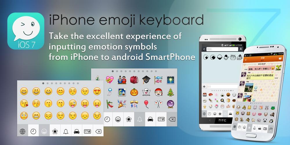 Клавиатура Для Андроид Как На Айфоне
